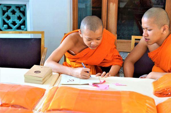 Como iniciarse en el Budismo