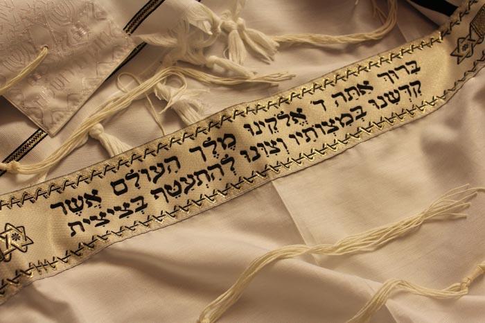 Ritos del Judaismo