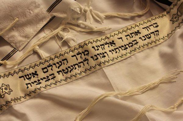 ¿Qué es y cuál es el origen del péndulo hebreo?