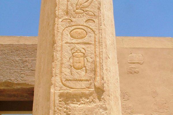 Escarabajo Egipcio significado